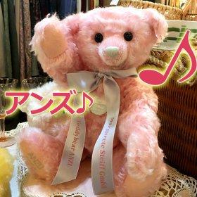 "<img class='new_mark_img1' src='https://img.shop-pro.jp/img/new/icons21.gif' style='border:none;display:inline;margin:0px;padding:0px;width:auto;' />2004年 * "" 日本の名花シリーズ "" 第3弾ベア *「 テディベア・アンズ(杏子)*  Teddy bear ANZU 」*【 S-1848 】"