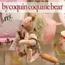 """鶴田眞利子さんのブランド *""""coquin coquine bear""""*「L'ecureuil Numero 1」*フランスビンテージのピーナッツを大事そうに持っているリスさん【 A-1942 】<img class='new_mark_img2' src='https://img.shop-pro.jp/img/new/icons11.gif' style='border:none;display:inline;margin:0px;padding:0px;width:auto;' />"""