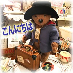 "R. ジョン・ライト * R. John Wright * ""R. JOHN WRIGHT DOLLS, INC""*「 Paddington Bear * パディントン・ベア 」【 A-1948 】<img class='new_mark_img2' src='https://img.shop-pro.jp/img/new/icons5.gif' style='border:none;display:inline;margin:0px;padding:0px;width:auto;' />"