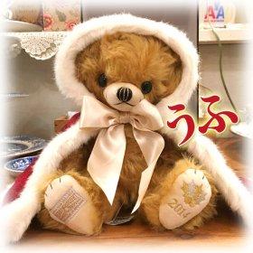 ☆「クリスマス・チーキー2014 ☆ Christmas Cheeky 2014 」☆ 2014年 ☆
