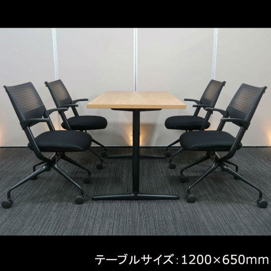 【古木風 テーブルを使用。温もりのある洒落た空間をつくり出す】【テーブル+チェア�脚セット】【中古】イトーキ/(テーブル)+ レクシブ(チェア)