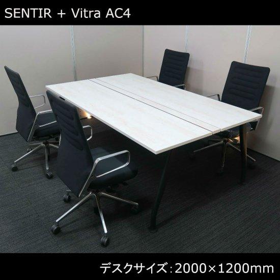 【オフィスがオフィスでなくなる時。革新的ワークテーブルが 心地良い上質さをつくり出す】【ワークテーブル + チェア�脚セット】【中古】コクヨ/センティア(デスク)+ヴィトラ/AC4(チェア)