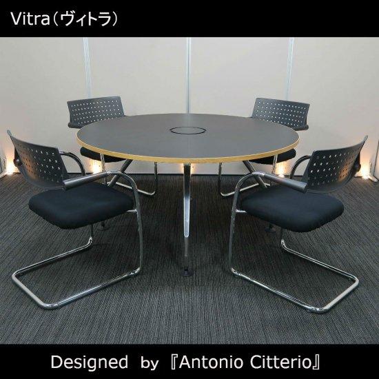 【スイスの人気ブランド、Vitra社製。鬼才「アントニオ・チッテリオ」が手掛けた 正規品デザイナーズ家具】【テーブル+チェア�脚セット】【中古】Vitra(ヴィトラ)/アドホック+ ビザビ�