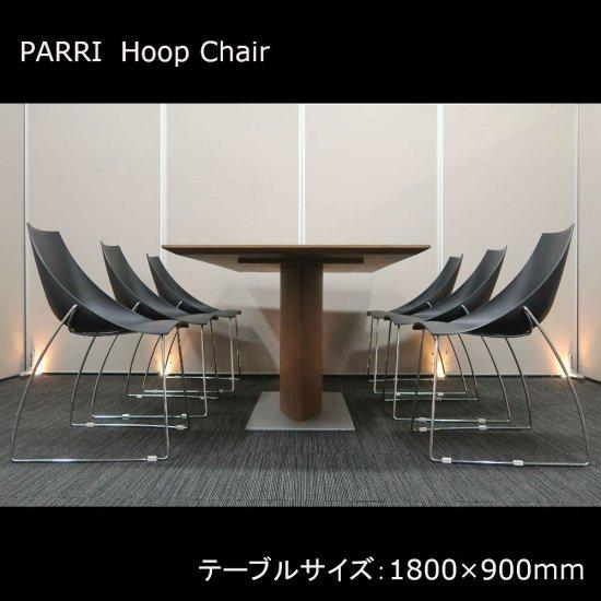 【なめらかでシンプルな曲線が美しい。イタリア製 デザイナーズチェア使用】【テーブル+チェア�脚セット】【中古】Parri(パリ)/フープチェア+ モーダ・エン・カーサ/ピアッツァテーブル