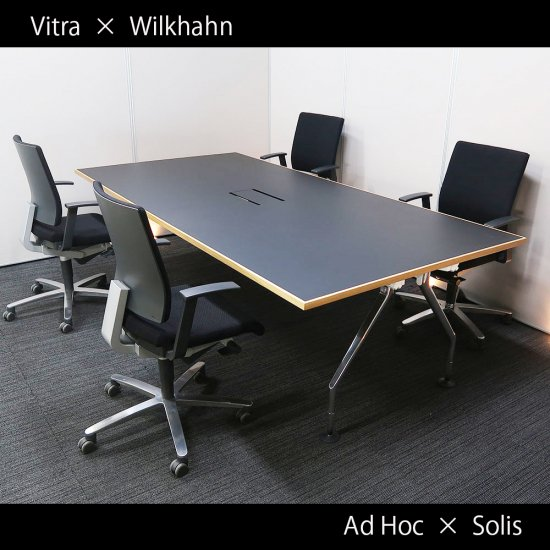 【ヨーロッパを拠点とするハイブランドのデザイナーズ家具が奏でる、洗練された落ち着き】【テーブル+チェア�脚セット】【中古】ヴィトラ/アドホック+ウィルクハーン/ソリス