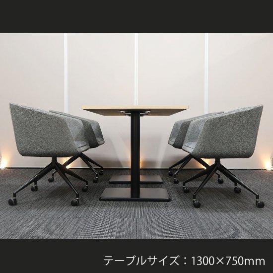 【居心地の良い、優しい空間をつくり出す】【テーブル+チェア�脚セット】【中古】SOGOKAGU/インク ACS + カフェテーブル