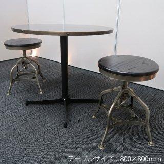 【機械的な構造を装飾として取り入れた、インダストリアル デザイン】【テーブル+チェア�脚セット】【中古】ノット アンティークス/トレド 2 スツール + アンノウン/丸テーブル