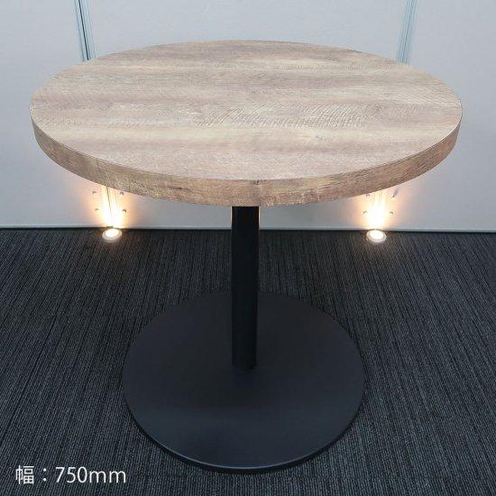 【オフィスの共有スペースを気持ちよく働ける場所に変える、これからのオフィス家具】【丸テーブル】【中古】オカムラ/アルトピアッツァ(ソーンオーク色)