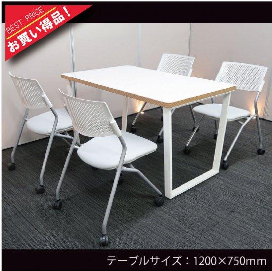 【キュートでコンパクトな、シンプルスタイル】【テーブル+チェア�脚セット】【中古】ウチダ/FM-265 + アンノウン/テーブル