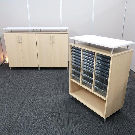 【くつろぎの空間や、快適で美しいオフィス環境を創り出す】【キャビネット �点セット】【中古】オカムラ/アルトコーボウ