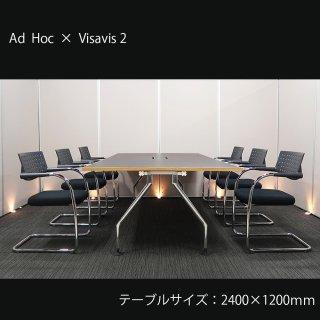 <img class='new_mark_img1' src='https://img.shop-pro.jp/img/new/icons1.gif' style='border:none;display:inline;margin:0px;padding:0px;width:auto;' />【スイスの人気ブランド、Vitra社製。鬼才「アントニオ・チッテリオ」が手掛けた 正規品デザイナーズ家具】【テーブル+チェア�脚セット】【中古】Vitra(ヴィトラ)/アドホック+ ビザビ 2