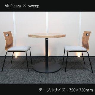 【オフィスの共有スペースを気持ちよく働ける場所に変える、これからのオフィス家具】【テーブル+チェア�脚セット】【中古】オカムラ/アルトピアッツァ +スイープ
