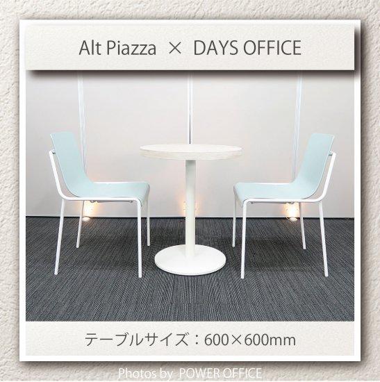 【心地よい空間に、ちょっとオシャレな彩りを添える】【テーブル+チェア�脚セット】【中古】オカムラ/アルトピアッツァ +コクヨ/デイズ オフィス オフセットフレーム