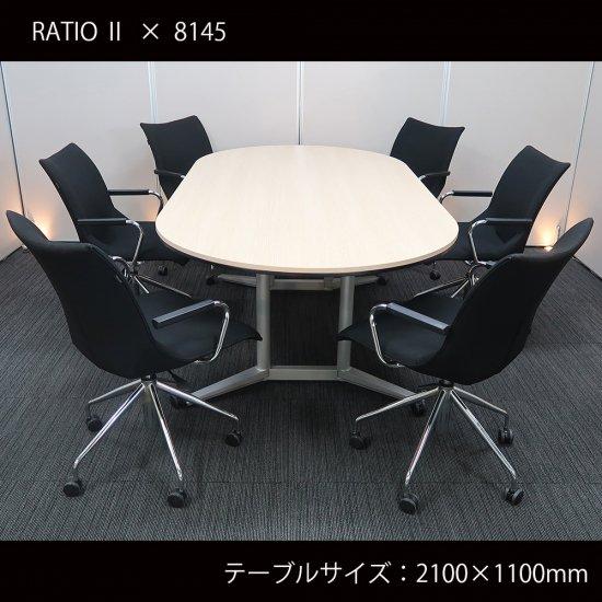 【コミュニケーションを円滑にするオーバル スタイル】【テーブル+チェア�脚セット】【中古】オカムラ/ラティオ�+ 8145