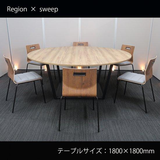 【オフィス空間を解き放つ、新しい目線での空間づくり。コミュニケーションを円滑にする、サークル形状】【テーブル+チェア�脚セット】【中古】コクヨ/リージョン + オカムラ/スイープ