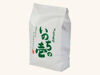 特別栽培 いのちの壱【白米】