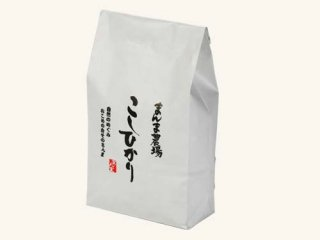 特別栽培 こしひかり【白米】