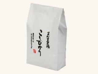 特別栽培 こしひかり【玄米】