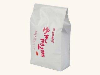 特別栽培米 ゆきまんま【玄米】