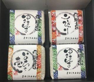 キューブ型お米用ギフトボックス