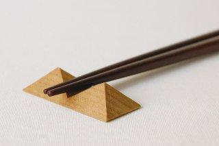 木の箸置き|ヨネモノ