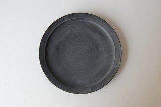 黒泥皿 6寸|3rd ceramics