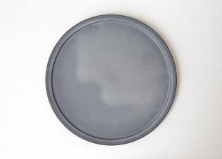 黒泥皿 8寸|3rd ceramics