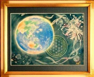 あなたに届けるもの〜A gift from the space〜