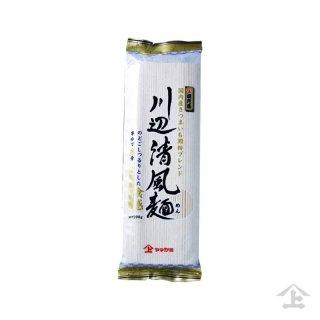 川辺清風麺