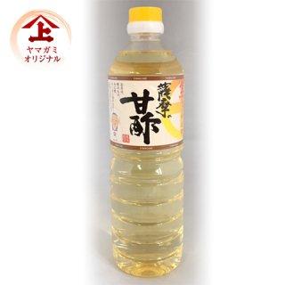 薩摩の甘酢 1L