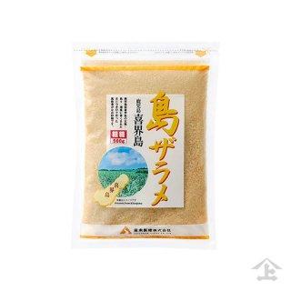 島ザラメ(粗糖)500g