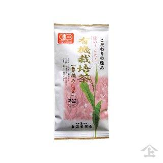 有機栽培茶<南九州市産> 100g