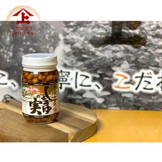 食べる醤油 しょうゆの実 240g