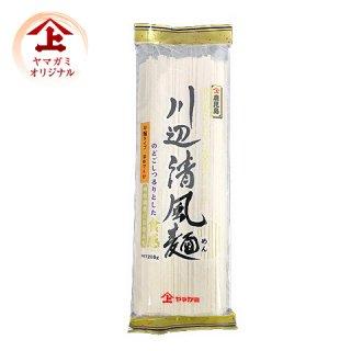川辺清風麺 平麺タイプ