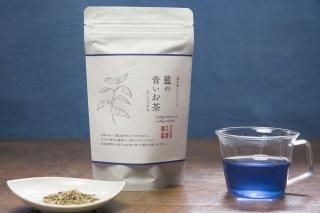 藍の青いお茶ティーバッグ入 (大)
