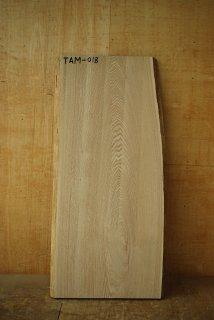 タモ TAM-018