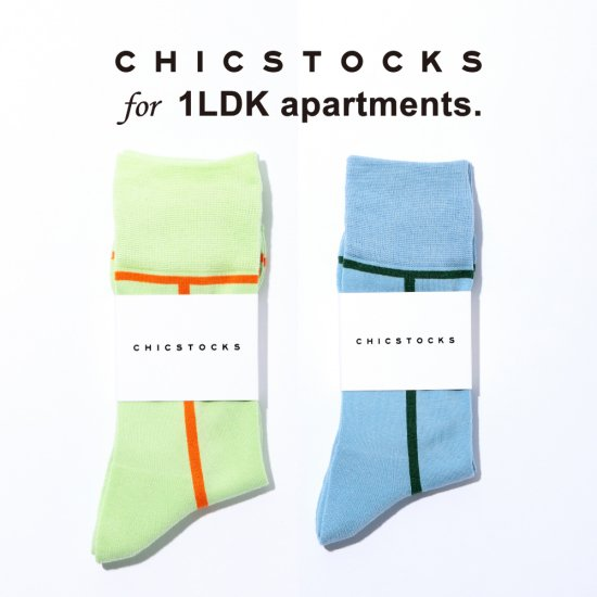 CHICSTOCKS for 1LDK apartments.