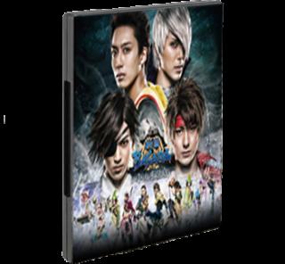 斬劇『戦国BASARA 小田原征伐』 DVD初回特典版