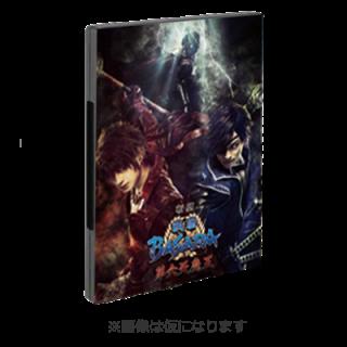 斬劇 『戦国BASARA 第六天魔王』 DVD初回特典版