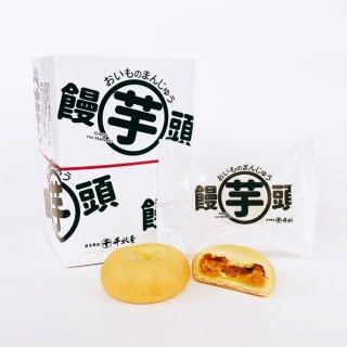 おいもの饅頭[4個箱入]