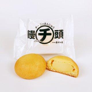 チーズの饅頭[1個]