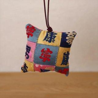福刺繍針山 30