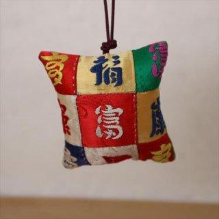 福刺繍針山 31