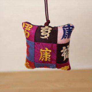 福刺繍針山 32
