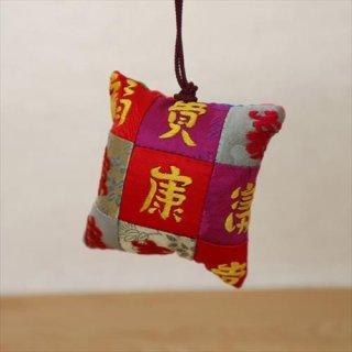 福刺繍針山 34