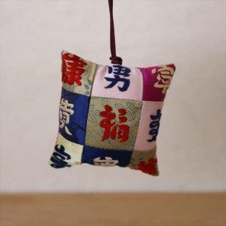 福刺繍針山 36