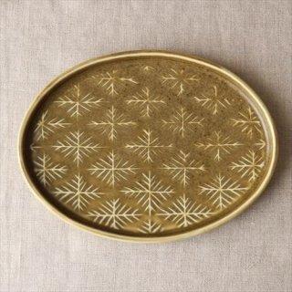 雪花楕円皿 宇治釉