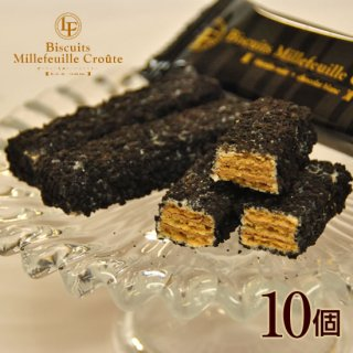 Biscuits Millefeuille Croute ビスキュイミルフィーユコートゥ 10個