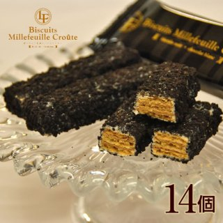 Biscuits Millefeuille Croute ビスキュイミルフィーユコートゥ 14個