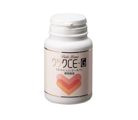 ウツクCE-G 180粒